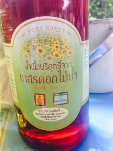 น้ำผึ้งป่า ไว้ทำซอสเคลือบไก่ทอด