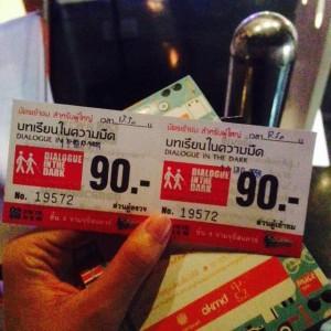 ตั๋วผู้ใหญ่ราคา 90 บาท