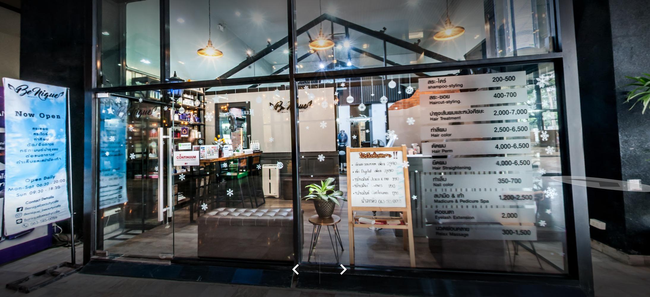 ร้านเสริมสวยชิดลม Benique Beauty Cafe