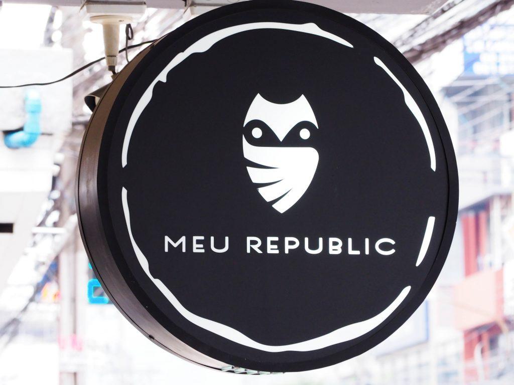 ร้านอาหารย่านอโศก meu republic