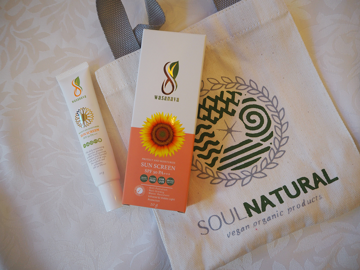 ครีมออร์แกนิก (Organic Sunscreen)