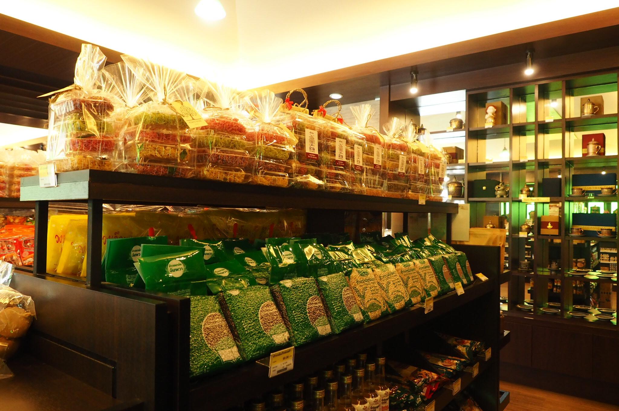 ร้านของฝาก O shop อัมพวา