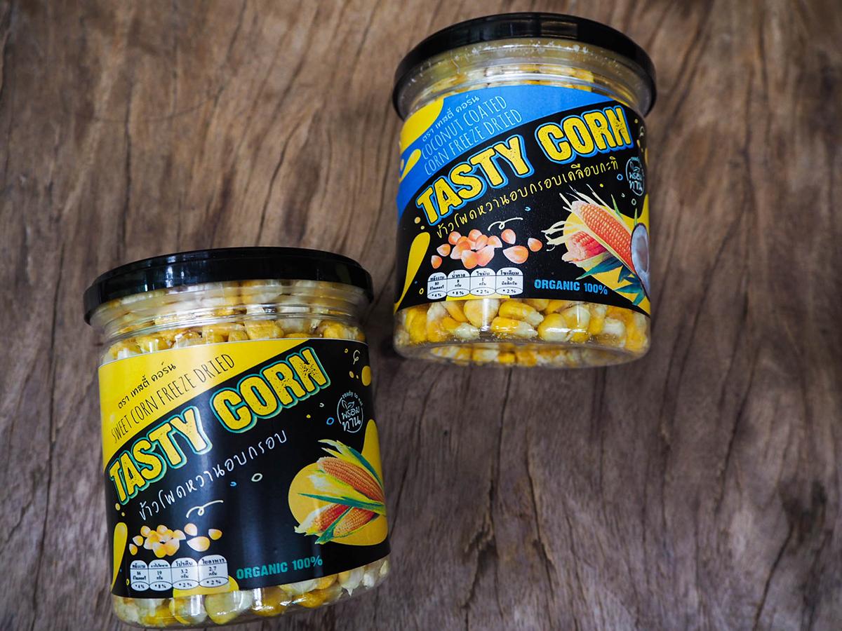 ขนมเมล็ดข้าวโพดอบกรอบ Tasty corn