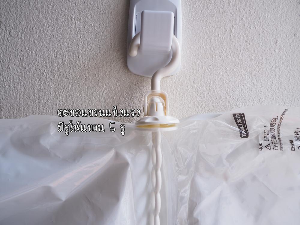 ถุงสุญญากาศ Vacuum Bag
